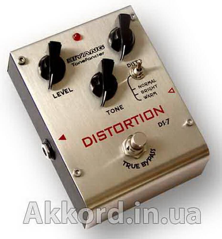 chicago distortion DS-7